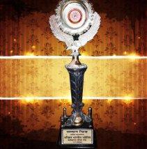 akhil-bhartiya-jyotish-trophy