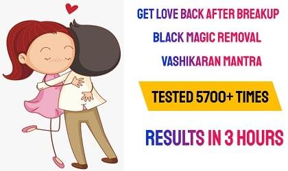 Get Love Problem Solution